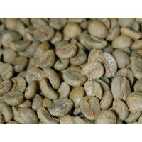 China Yunnan Arabica Roasted Coffee Beans with High Quality on sale