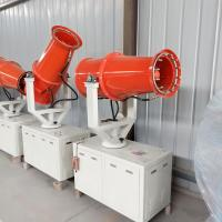 Buy cheap BS-30 Agricultural mist blower Fog Cannon with high efficiency product