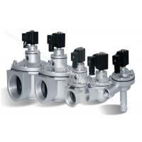 China DC24V Pulse Jet Valve , Pneumatic Diaphragm Operated Dust Collector Pulse Valves on sale