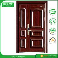 Buy cheap New door design main gate wrought iron exterior steel door made in china product