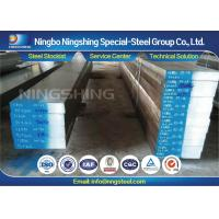 Buy cheap 6mm / 10mm DIN 1.2842 Cold Work Tool Steel Flat Bar Cracking Resistance product