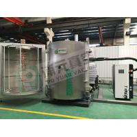 China Auto parts vacuum coating machine/automobile PVD coating machine on sale