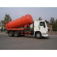 China Sinotruk HOWO Vacuum Suction Truck With Jetting Cleaning KEG Pipe Nozzle 12m3 Tanker on sale
