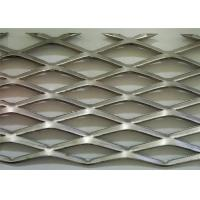 Buy cheap Decoration Diamond Wire Mesh , Aluminum Door Mesh Screen PVC Coated Anodic Oxidation product