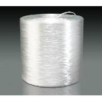 Buy cheap PA / PP ISO Glass Fiber Roving Thermoplastic Yarn Length can be Customized product