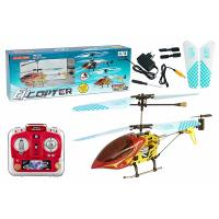 Buy cheap Red 3CH RTF Electrical Metal Remote RC Helicopters with Gyroscope ES-QS9008 , EN71 product