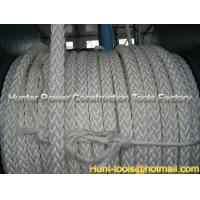 Buy cheap High quality Polypropylene rope Mooring Ropes product