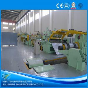 Buy cheap 25 Strips Slitting Line Machine , PLC Control Steel Sheet Slitting Machine product