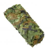 Buy cheap Outdoor Camo Mesh Net Army Jungle Hunting Camping Military Camouflage Nets product