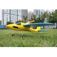 Buy cheap Mini 4ch Sport Plane Dolphin Glider 2.4Ghz Radio Controlled RC Airplanes For Beginner product