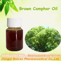 Buy cheap Brown camphor oil product