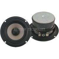 Buy cheap 3 Inch Multimedia Speaker System 15 W Y35 Grade Magnet For Table Computer Sound Box from wholesalers