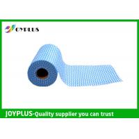 Buy cheap Disposable Non Woven Cleaning Cloth Roll , Non Woven Fabrics Classic Style product