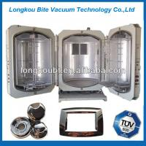 China Car Lights PVD Coating Machine on sale
