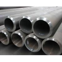 Buy cheap Thickness 3.5 - 42MM Alloy Steel Pipe OD 42 - 325MM For Boiler Pipe product