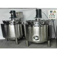 Buy cheap 100L 8000L Capacity Juice Storage Tanks Blending Vat Mixing Vessel With Mixer from wholesalers
