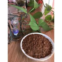 Buy cheap Food Grade Health Dried Brown Cocoa Powder For Brownies , Hot Chocolate product
