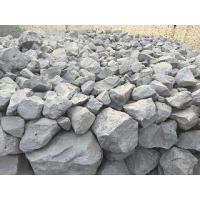 Buy cheap Si-C alloy siliconcarbon alloy with Lower Prices in China Anyang product