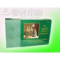 China Christmas Festival Gift Box Packaging , Custom Printing Paper Gift Box on sale