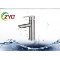 Buy cheap Silver Color One Handle Kitchen Faucet, Reliable Wall Mount Kitchen Sink Faucet product