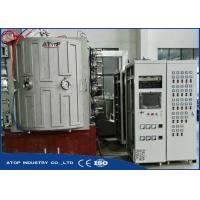 Buy cheap 380V High Pumping Speed Thermal Spray Coating Machine For Stainless Steel product