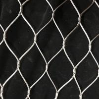 Buy cheap 7x7  7x19 Woven Metal Mesh Fabric Plain / Twill Weave Stainless Steel product