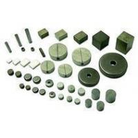 Buy cheap Bonded Smco magnet product