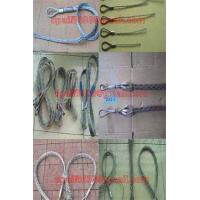 Buy cheap Snake Grips,Cable pulling sockPulling grip product