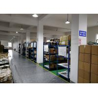 Beijing Devict Technology Co.,Ltd