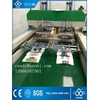 Buy cheap Automatic T-Shirt Bag Making Machine High Speed Used For Shopping Market product