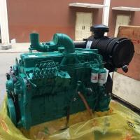 Buy cheap 200KW 50HZ Multi Cylinder Cummins G Drive Engines 4 Stroke Direct Injection 6LTAA8.9-G2 product