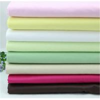 Buy cheap Embossing Heavy Thick Canvas Fabric , 100% Cotton Canvas Twill Fabric For Hotel product