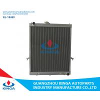 Buy cheap OEM 21460-VC215 Nissan Car Radiator For PATROL(Y61)4.8L'97-10 AT from wholesalers