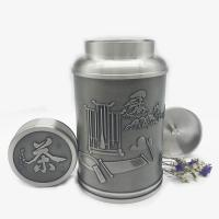 Buy cheap China The scholar's four jewels Element Handmade Tinplate Cans Best Sales In All Around The World product
