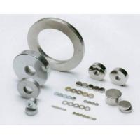 Buy cheap Sintered NdFeB Magnet--Cylinder product