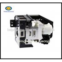 Buy cheap Hot in China! 275Watts UHP Sharp Projector ANMB70LP Replacement Lamp Fit for XG-MB70X product