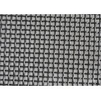 Buy cheap Alkali - Resistant Stainless Steel Insect Screen Twill Weave Smooth Surface product