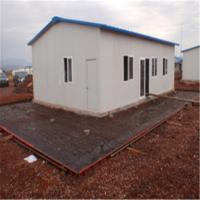 Buy cheap Muslims Model Prefabricated Building for Prayer Room in Middle  Portable Emergency Shelter product