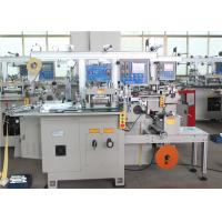 Buy cheap Full Automatic Label Sticker Die Cut Machine With Punching And Laminating Function product