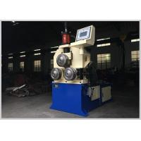 Buy cheap Vertical Square Tube Rolling Machine Hydraulic Driving Full Mechanical Transmission product