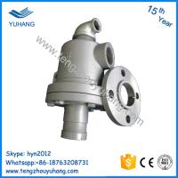 Buy cheap Precision cast steel high temperature hot oil rotary joint corrugated machine steam rotary joint product