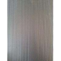 China Perforated 904L Stainless Steel Sheet Metal Long Life SS Chequered Plates on sale