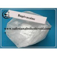 Buy cheap Raw Bupivacaine / Marcaine Local Anesthetic Drugs CAS 2180-92-9 For Pain Killer product