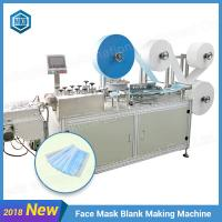 Buy cheap New Style ultrasonic automatic disposable surgical non woven face mask making machine with high quality product