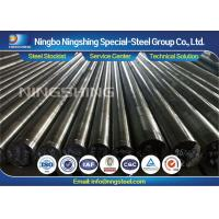 Buy cheap JIS SCM440 Alloy Steel Forged / Hot Rolled Round Bar For Drive Gear / Jar Knocker product