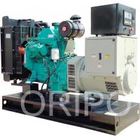 Buy cheap open type 50kw diesel generator for sale with all copper wires alternator product