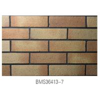 Buy cheap Changed Color Matte Surface Exterior Thin Brick Sintered With High Temperature product