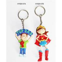 Buy cheap Polyresin Keychain product