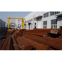 Ningbo Ningshing Special-Steel Group Co., Ltd.