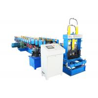 Buy cheap Cold Steel C And Z Purlin Machine , Profile Rolling Shutter Strip Making Machine product